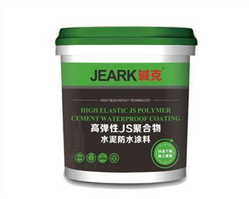 江西JS防水涂料