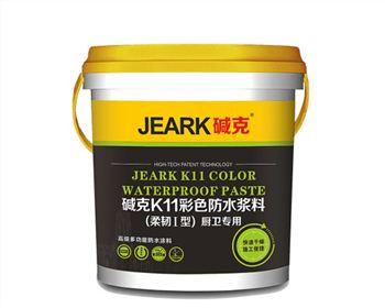 江西K11柔韧性I型防水涂料