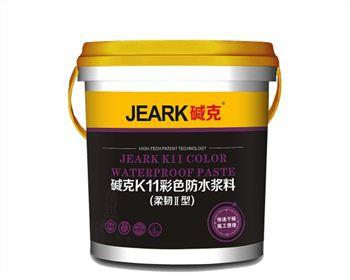 江西k11柔韧性II型防水涂料