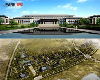 湖北省委党校新校区与yabo亚博|手机版瓷砖背胶