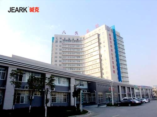 贝博手机贝博主页ballbet贝博app下载工程案例武汉黄陂人民医院