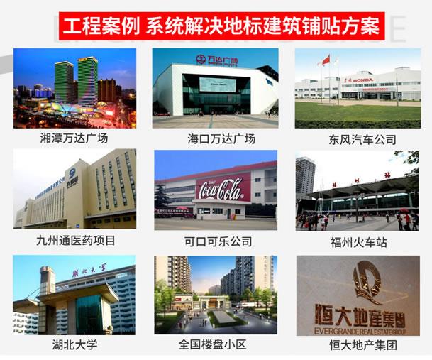 江汉石油井下测试公司工程与yabo亚博|手机版瓷砖背胶