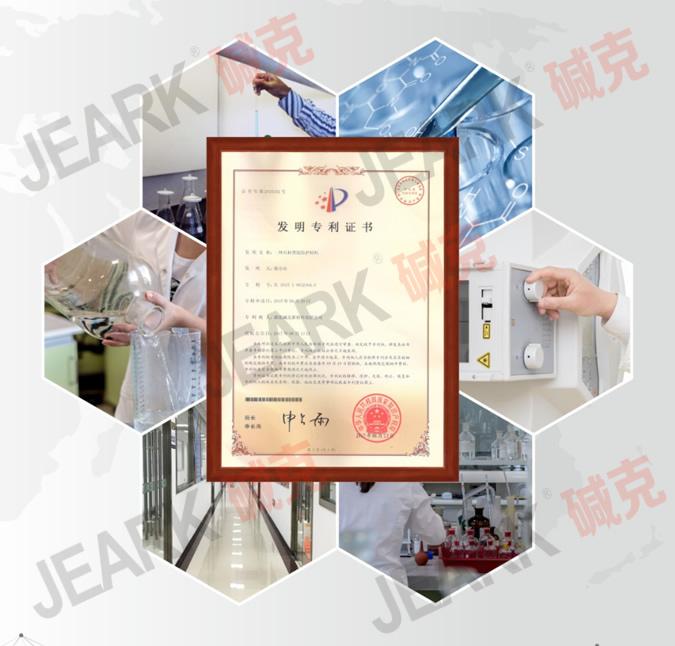 JEARK贝博手机ballbet贝博app下载6KG装(滚刷型J-805)专利产品
