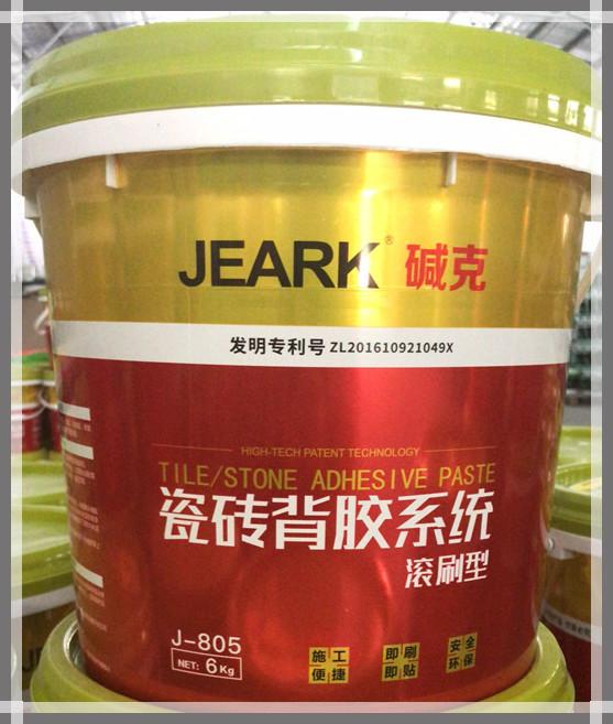 JEARKyabo亚博|手机版背胶6KG装(滚刷型J-805)