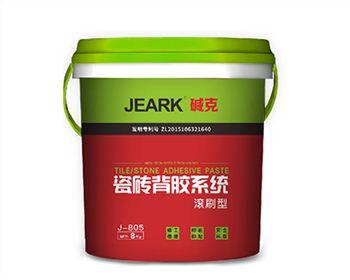 广东JEARK贝博手机贝博主页ballbet贝博app下载(滚刷型J-805)
